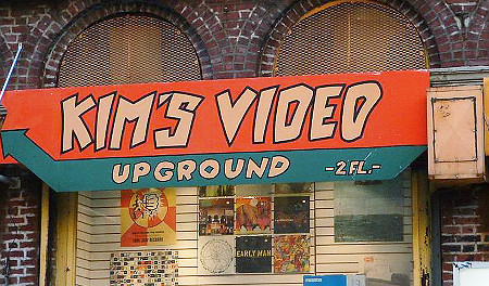 Credit:  Courtesy of Yelp.com General view of the exterior of Kim's Video in New York City.